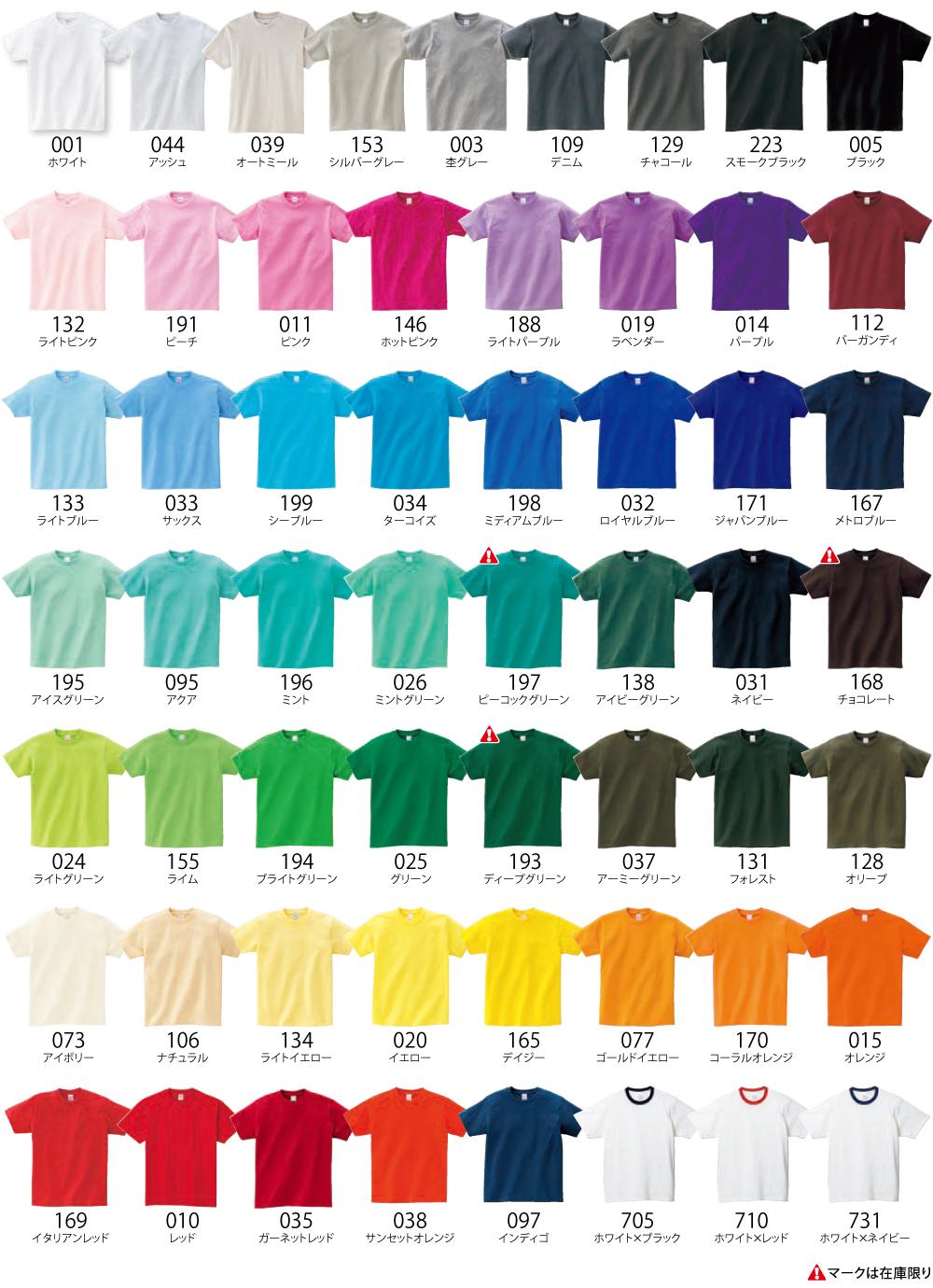 【085-CVT】 5.6オンス ヘビーウェイトTシャツ