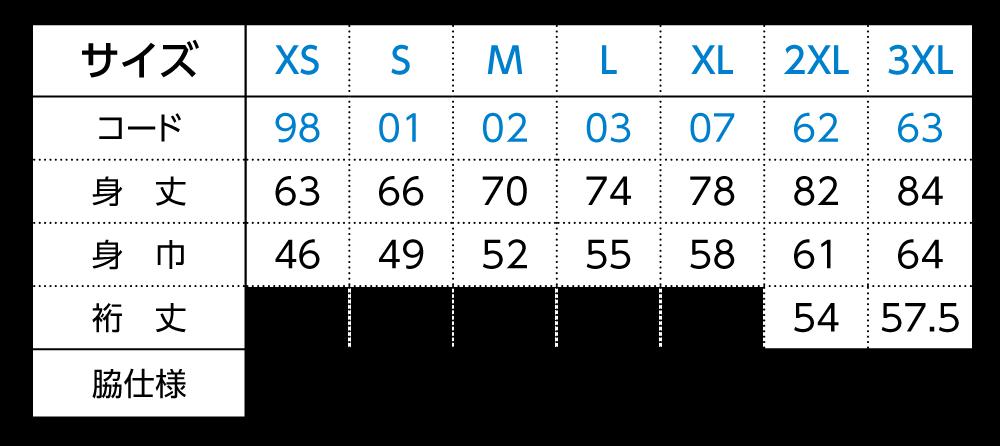 【106-CRT】 5.6oz ヘビーウェイトラグランTシャツ