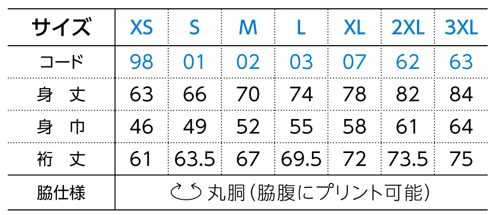 【107-CRB】 5.6オンス ヘビーウェイトベースボールTシャツ