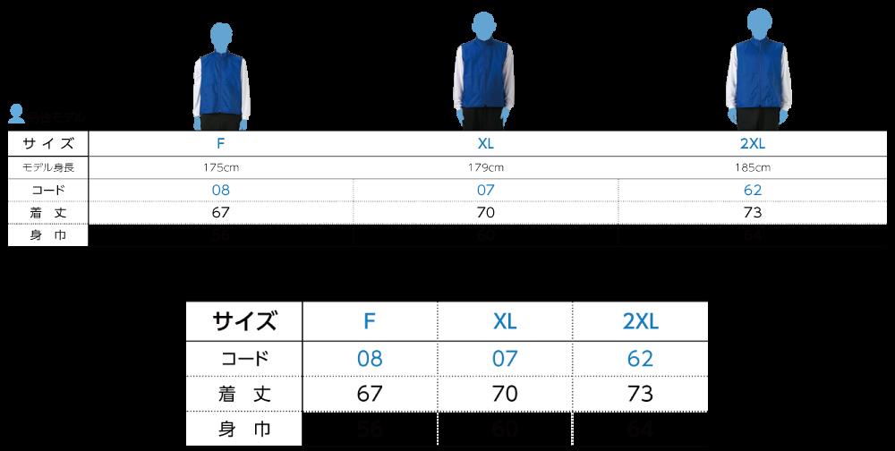 【008-NEV】 ベーシックカラーベスト
