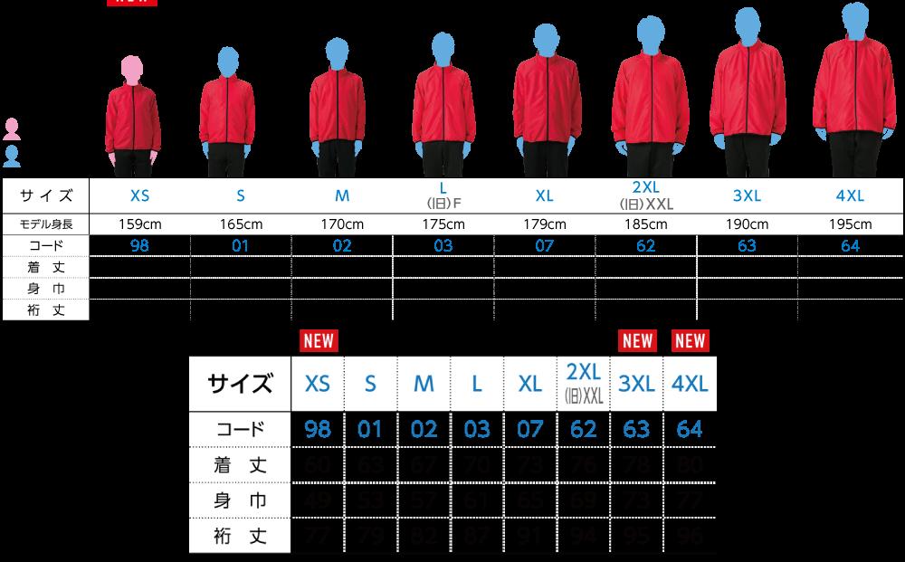 【061-RSJ】 リフレクスポーツジャケット