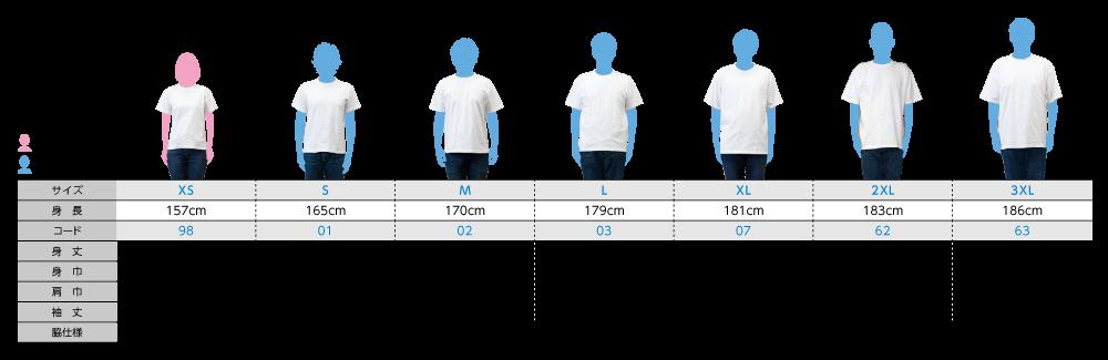 【148-HVT】 7.4オンス スーパーヘビーTシャツ