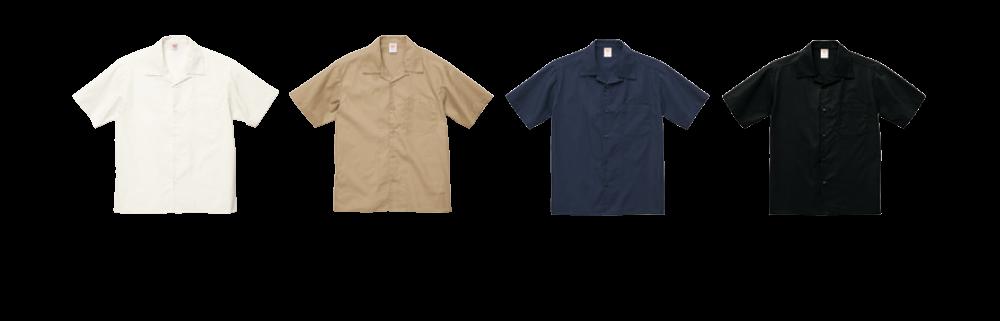 【1759】 T/C オープンカラー シャツ