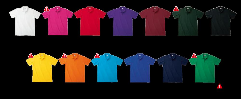【193-CP】4.9オンス カジュアルポロシャツ