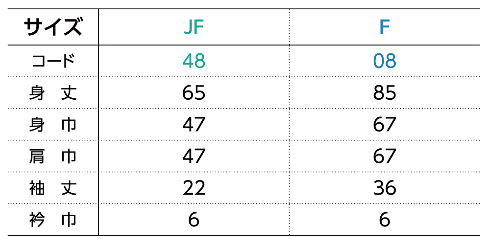 【215-EH】 イベントハッピ