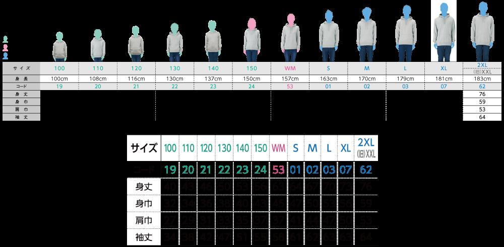 【216-MLH】 8.4オンス フーデッドライトパーカー