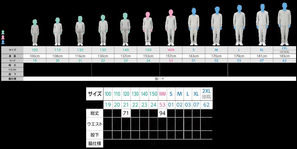 【218-MLP】 8.4オンス ライトスウェットパンツ