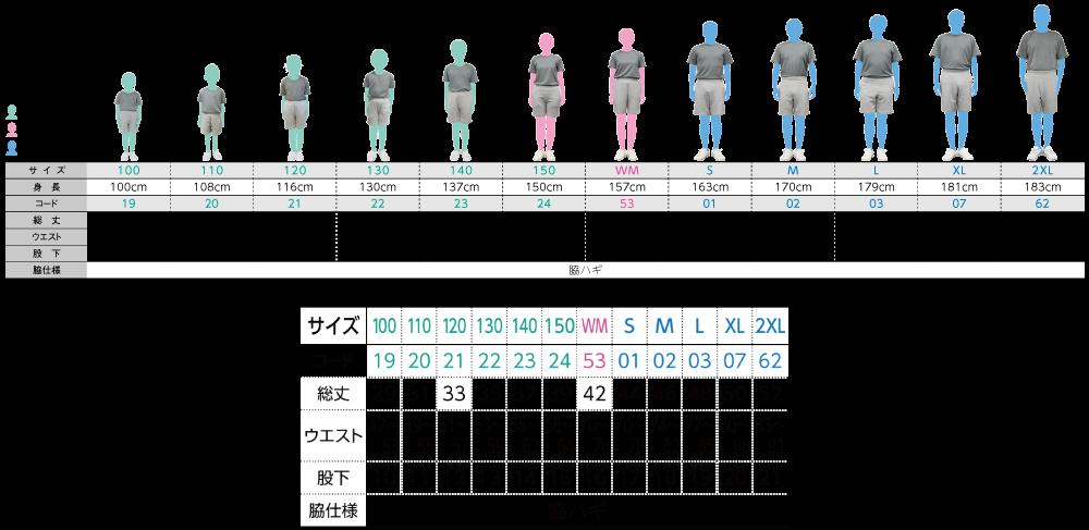 【220-MHP】 8.4オンス ライトスウェットハーフパンツ