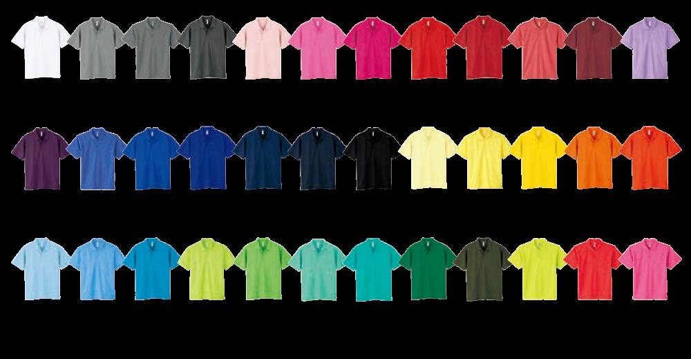 【302-ADP】 4.4オンス ドライポロシャツ