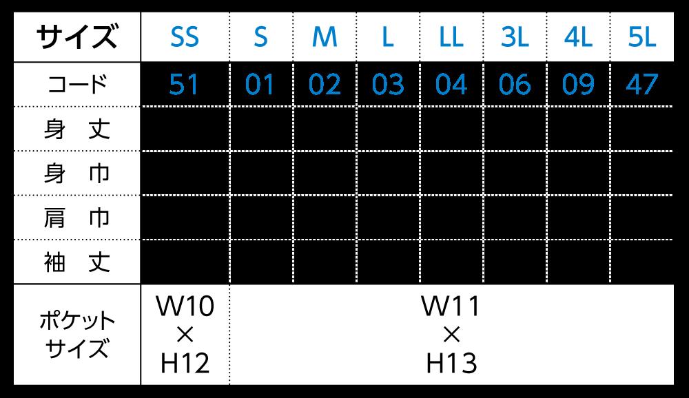 【315-AYB】 4.4オンス ドライレイヤードボタンダウンポロシャツ