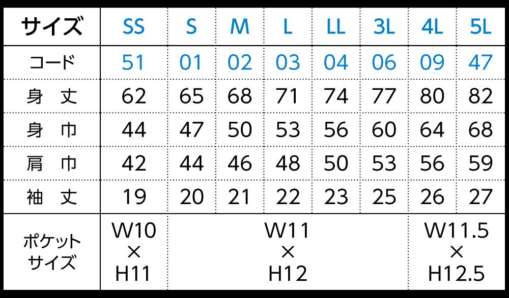 【330-AVP】 4.4オンス ドライポロシャツ(ポケット付)