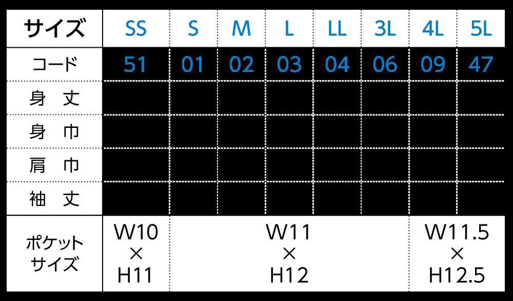 【335-ALP】 4.4オンス ドライ長袖ポロシャツ(ポケット付)