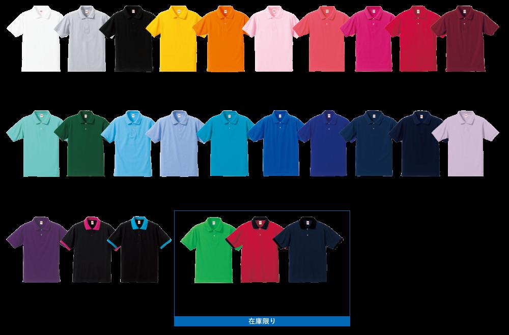 【5050】 5.3オンス ドライカノコ ユーティリティー ポロシャツ
