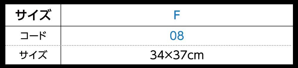 【519-HT】 ハンドタオル
