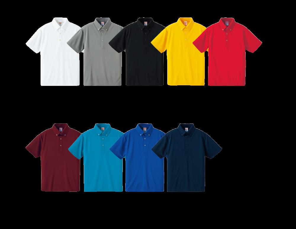 【5920】 4.1オンス ドライアスレチック ポロシャツ(ボタンダウン)
