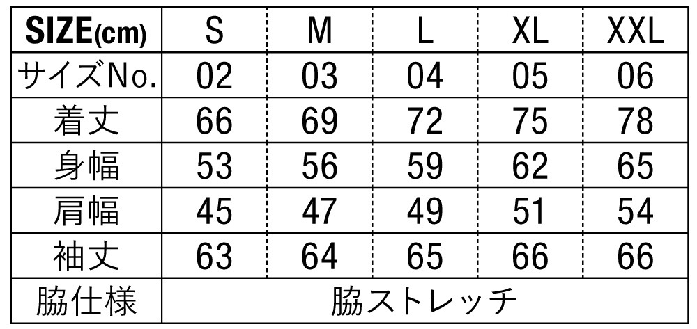 【7069】 マイクロリップストップ フードイン ジャケット(裏フリース)