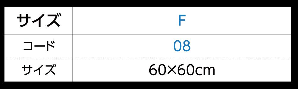 【874-BBB】 バンダナ