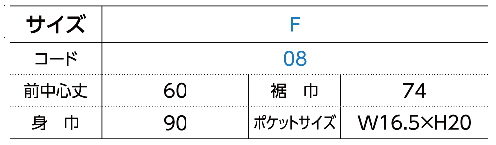 【876-MMA】 ミドルエプロン
