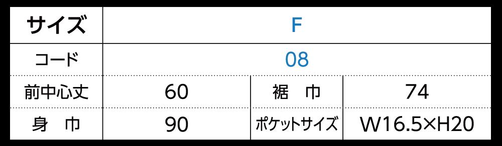 【878-PMA】 ポリミドルエプロン
