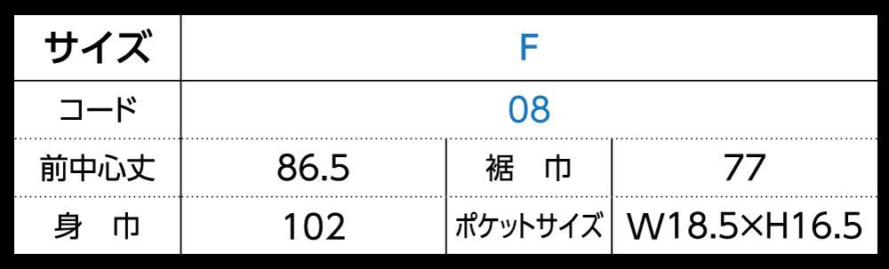 【879-PSA】 ポリソムリエエプロン