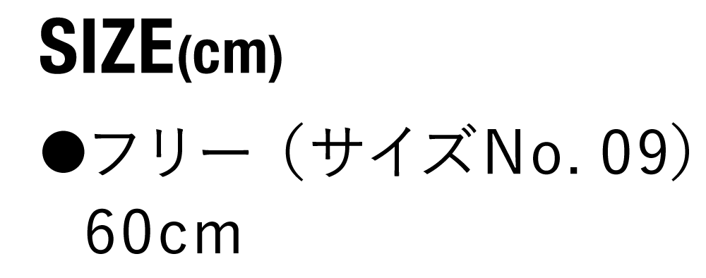 【9674】 ナイロン バケット ハット